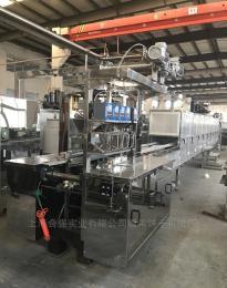 HQ-150~600糖果机械 圆球形糖果模具 浇注糖果生产线设备