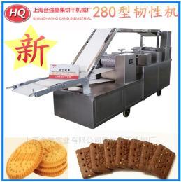 HQ-BGJ280小型饼干生产线 两用饼干设备 饼干加工机器