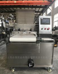 HQ-CK400~600双色曲奇饼干机 曲奇糕点机 多功能双色曲奇蛋糕机