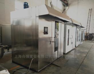 上海合強HQ-32盤餅干旋轉烤爐 電力型