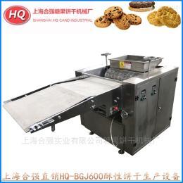 酥性饼干机 辊印饼干生产线 合强饼干机械厂直销
