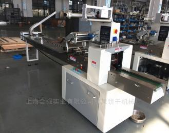 供应320型包装机 食品机械设备 厂家直销,免费安装调试