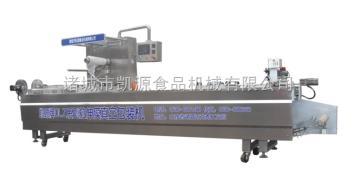 DLZ酱豆自动连续拉伸膜真空包装机