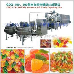 上海合强供应五角星软糖模具 软糖浇注机 小型糖果设备生产线
