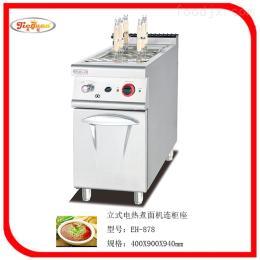 EH-878电热煮面炉连柜座