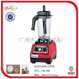 TM-986不锈钢小型商用豆浆机