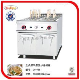GH-988方形燃气煮面炉