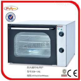 EB-1AL热风循环电烤炉