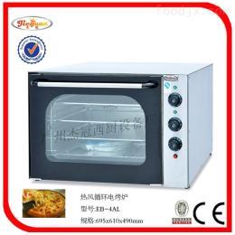 EB-4AL杰冠+热风循环电烤箱+烤箱