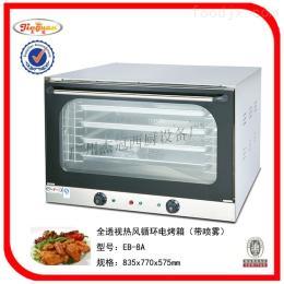 EB-8A热风循环电烤炉/烤箱