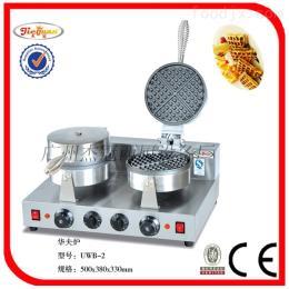 UWB-2華夫餅機/小吃設備