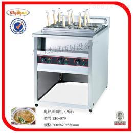 EH-879立式喷流式电热煮面机9筛