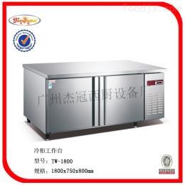 TW-1800冷柜工作台
