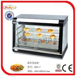 R60-2杰冠+弧型保温柜/保温展示柜/食品保温柜/食品陈列展示柜