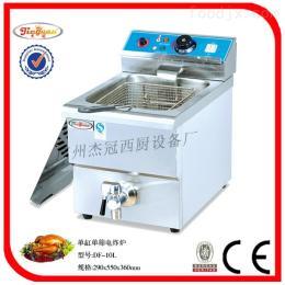 DF-12L台式单缸单筛电炸炉/油炸锅/西餐设备