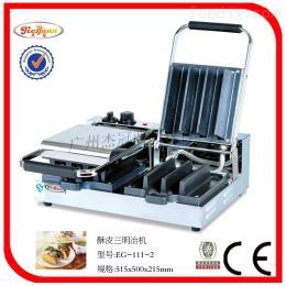 EG-111-2酥皮三明治机/小吃设备