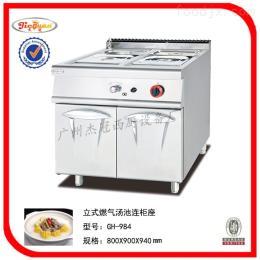 GH-984杰冠+立式燃气汤池连柜座 /酒店厨房设备