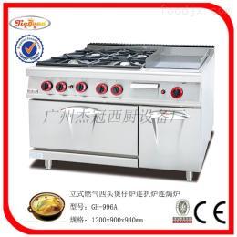 GH-996A杰冠+立式燃气四头煲仔炉连扒炉/厨房设备/煲仔炉