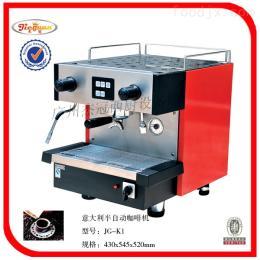 JG-K1意大利半自动咖啡机
