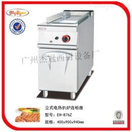 GH-976杰冠+立式燃气扒炉连柜座/西厨设备/西式快餐设备/厨房设备/扒炉