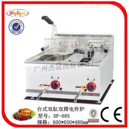 DF-685杰冠+臺式雙缸雙篩電炸爐/油炸爐/西式快餐設備