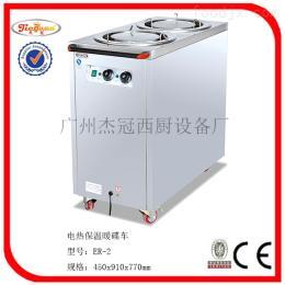 ER-2电热保温暖碟车