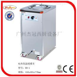 ER-1电热保温暖碟车(单头)