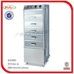 EH-5J杰冠+电热蒸柜/蒸饭柜/蒸饭车/厨房设备