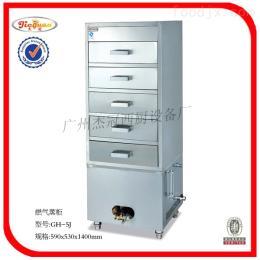 GH-5J杰冠+燃气蒸柜/蒸饭柜/蒸饭车/厨房设备