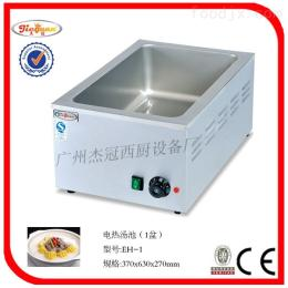 EH-1电热汤池/保温池