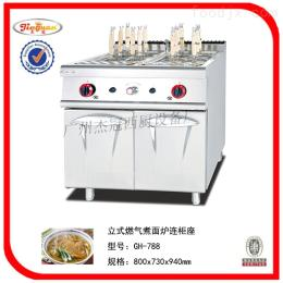 GH-788燃氣煮面爐