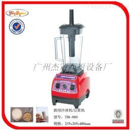 TM-989杰冠+商用沙冰机/豆浆机