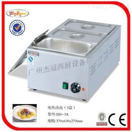 EH-3A电热汤池/保温池