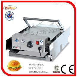 GF-212烘双层汉堡包机/汉堡设备