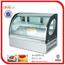 CT-900弧形蛋糕展示柜/保温柜