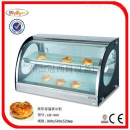 HT-900弧形保温展示柜/面包保温柜