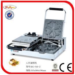 EG- -2心形蛋糕机
