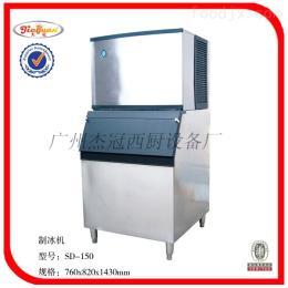SD-150制冰机/保温柜