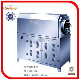 GB-660臥式炒板粟機/小吃設備