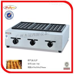GH-768燃氣魚丸爐(三板)