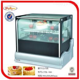 CTR-900豪华台示柜/保温展示柜