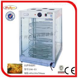 DH-E1杰冠+比萨旋转保温柜/食品保温柜/食物展示柜/比萨保温台
