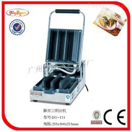 EG-111酥皮三明治機/小吃設備