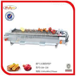 GB-220燃气无烟烤烤炉/炸炉