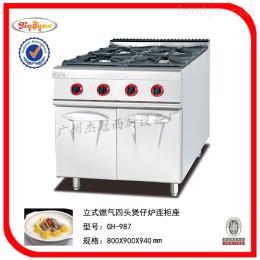 GH-987杰冠+立式燃气四头煲仔炉连柜座、厨房设备、炒炉