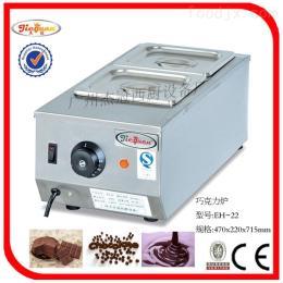 EH-22杰冠+巧克力炉/电热汤池/溶巧克力炉/巧克力保温炉