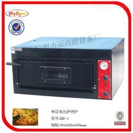 EB-1单层电比萨烤炉