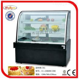 CC-1200/HC-1200豪华落地式单圆弧蛋糕展示柜