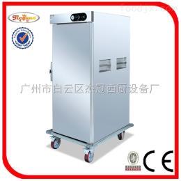DH-21杰冠+保温餐车/食品保温设备/厨房设备/热风旋环保温车