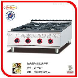 GH-987-1臺式燃氣四頭煲仔爐/矮仔爐